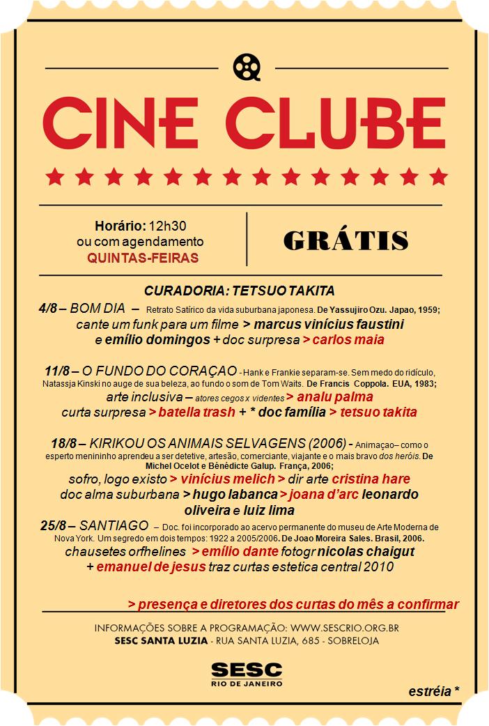 Cine Clube em agosto